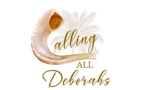 Shofar horn that is calling all Deborah Woman