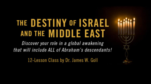 A Minora on black background with words The Destiny of Israel and the Middle East