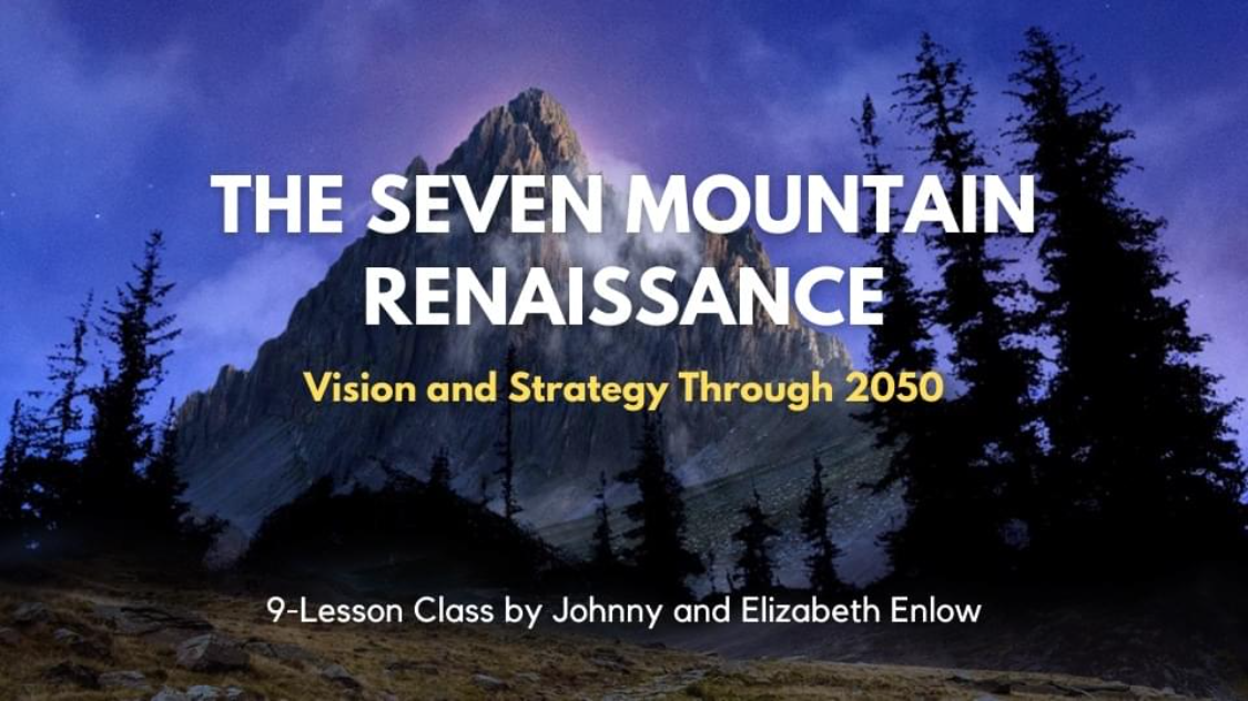 Mountain-sceen-with-trees-text-reads-the-seven-mountians-renaissance
